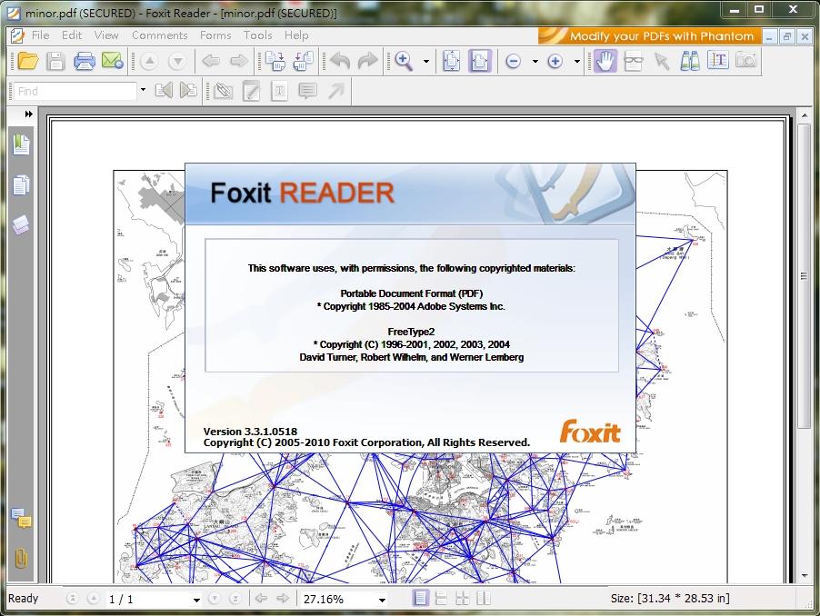 免費 PDF 閱讀器、更注重 PDF 安全性