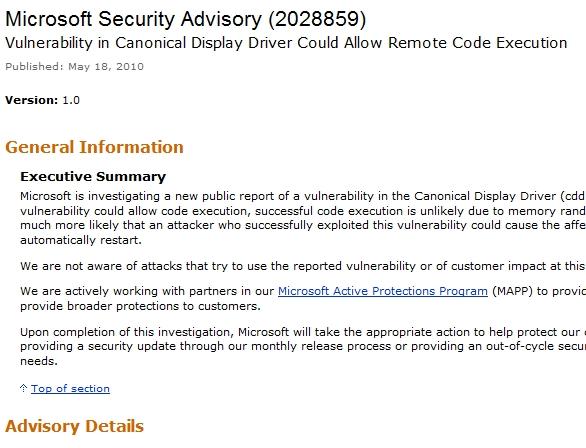 微軟 : Win7 64 Bit 以及 Win Server 2008 存漏洞