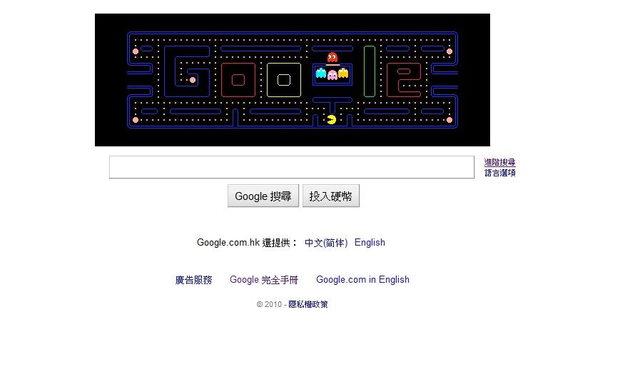 吃豆子遊戲面世 30 年‧Google 推出互動 Logo