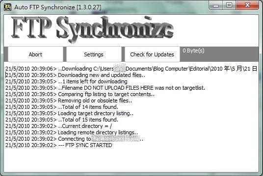網站檔案自動同步、節省備份麻煩及時間