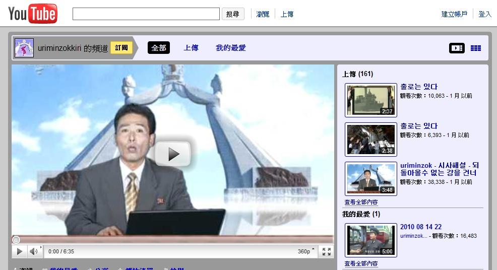 北韓開設首個 Facebook 帳戶‧只有 65 個 Fans