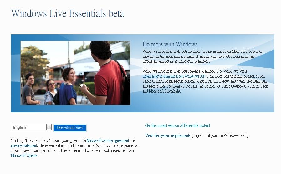 Windows Live Essentials beta2 發佈