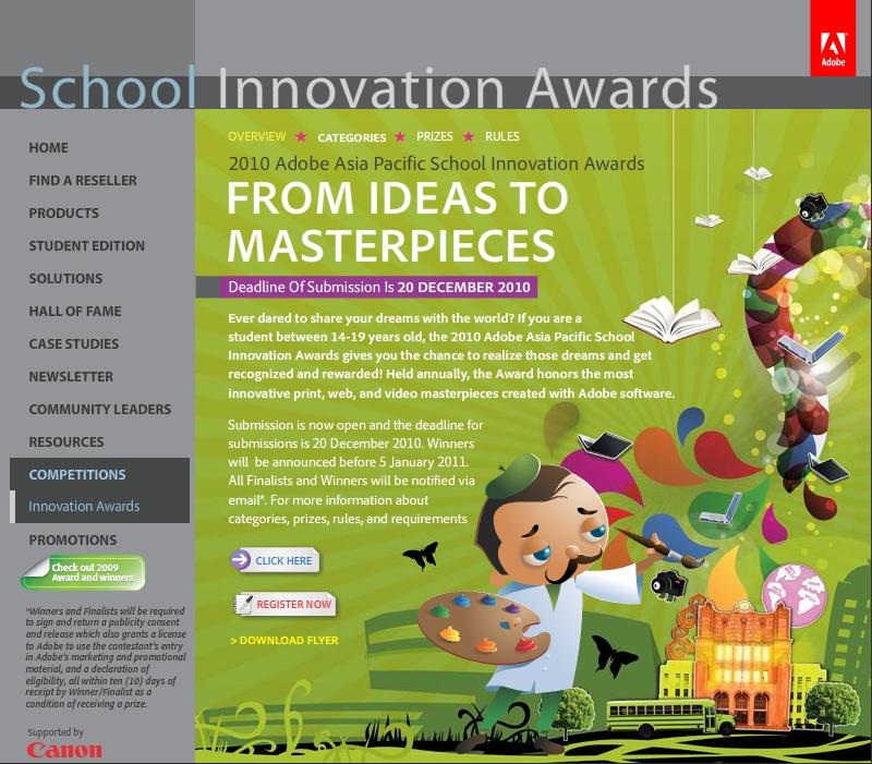 亞太區創意頂尖學生將再次大顯身手、Adobe亞太區學校創意大獎現正接受報名
