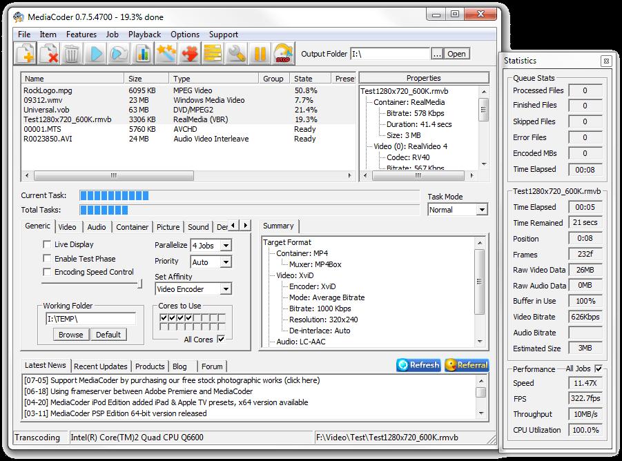 MediaCoder 新版加入 10-bit 色深編碼功能