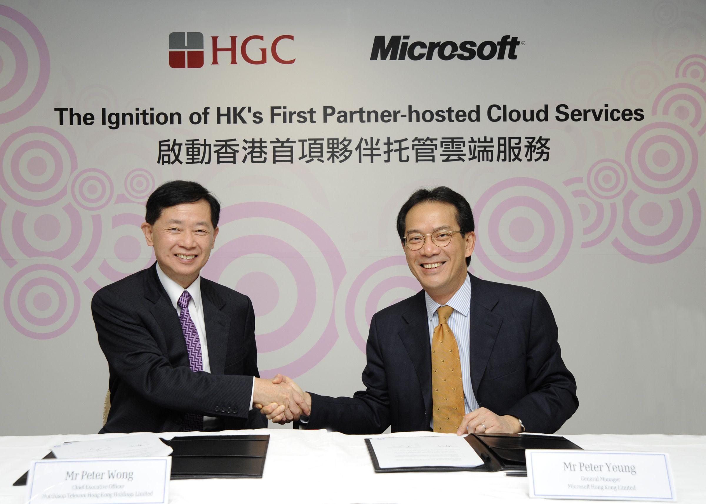 微軟及和記將雲端科技引進香港企業