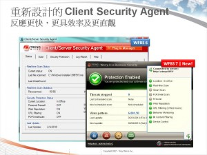 Trend Micro Worry-Free Agent
