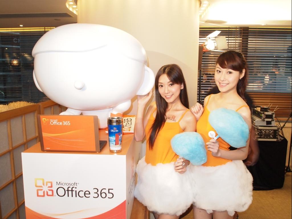 Microsoft Office 365 lady