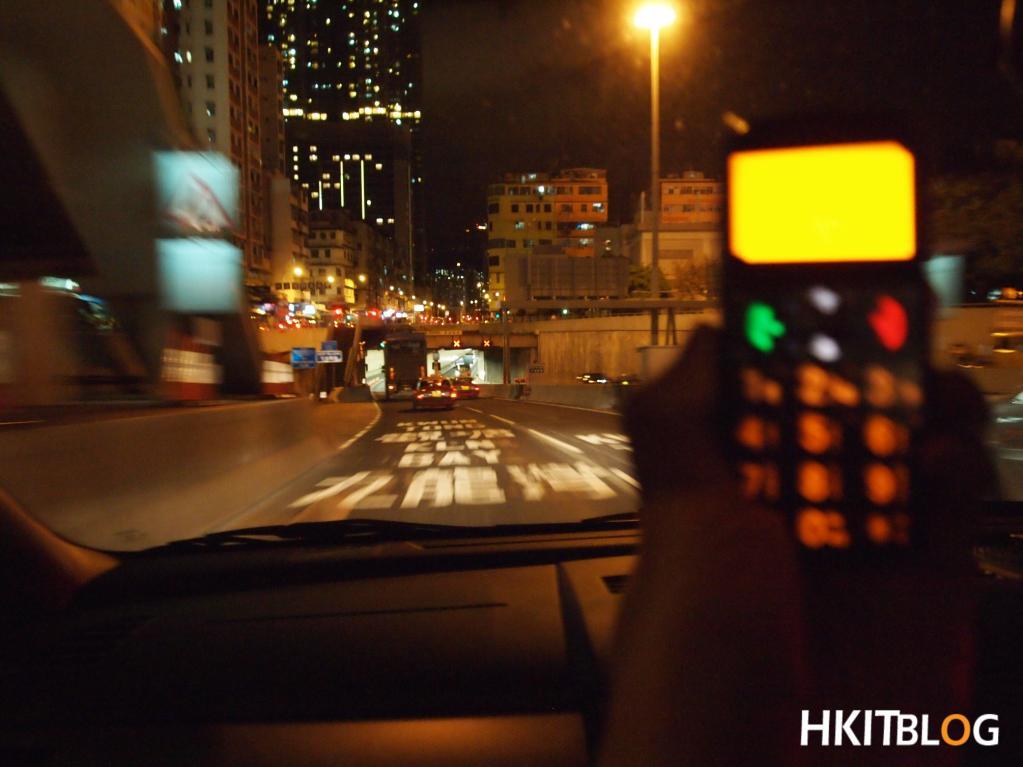 GPS 啟德隧道入口
