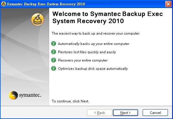 symantec backup exec system recovery 2010 設定