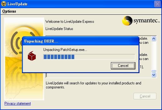 LiveUpdate 更新
