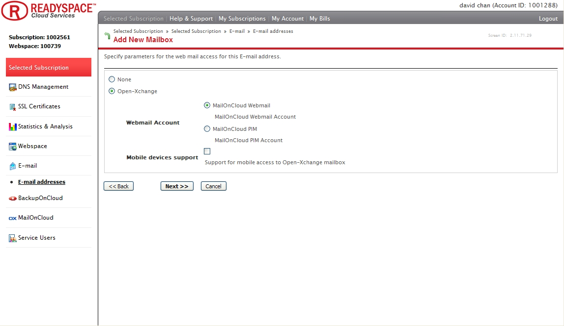 ReadySpace 免費雲端郵件使用試範