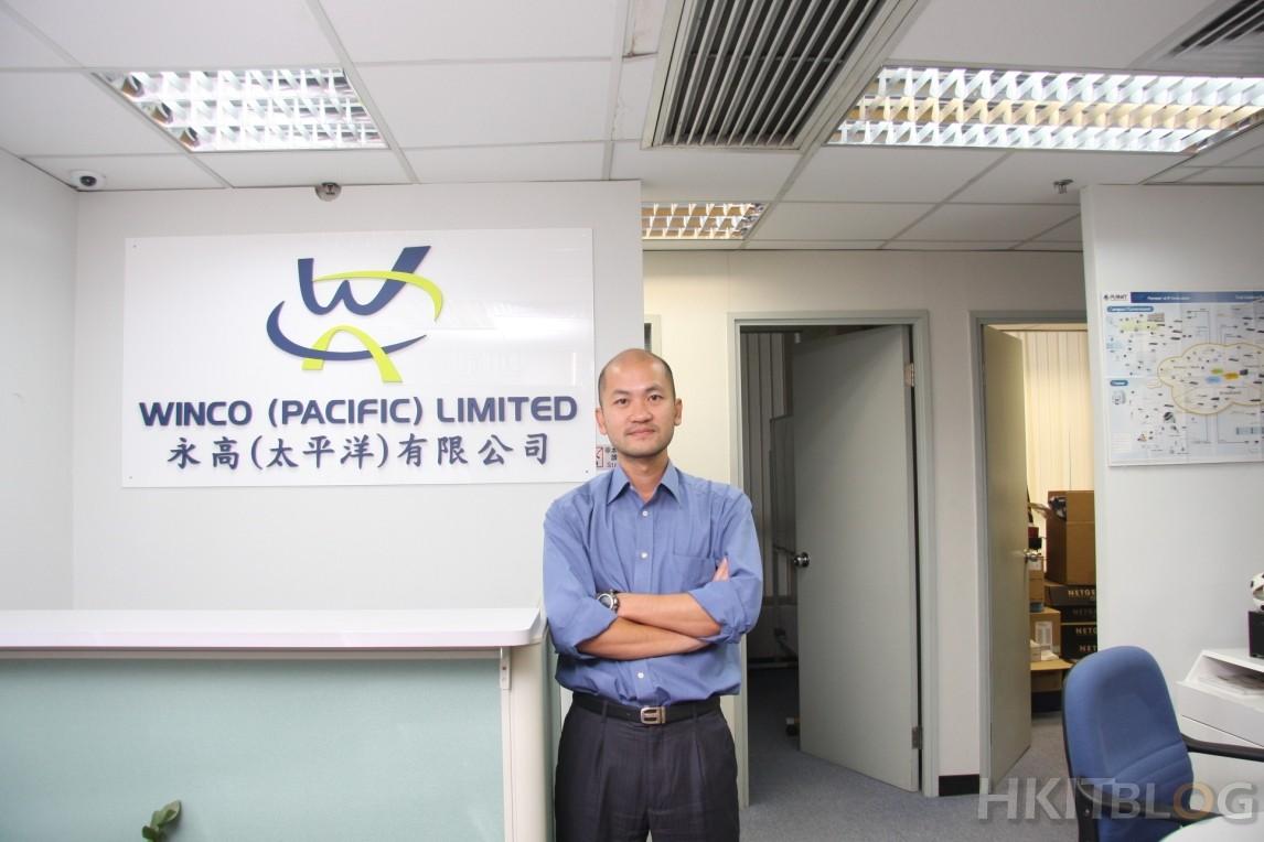 Netgear香港代理商Winco有限公司技術主任陳耀華先生