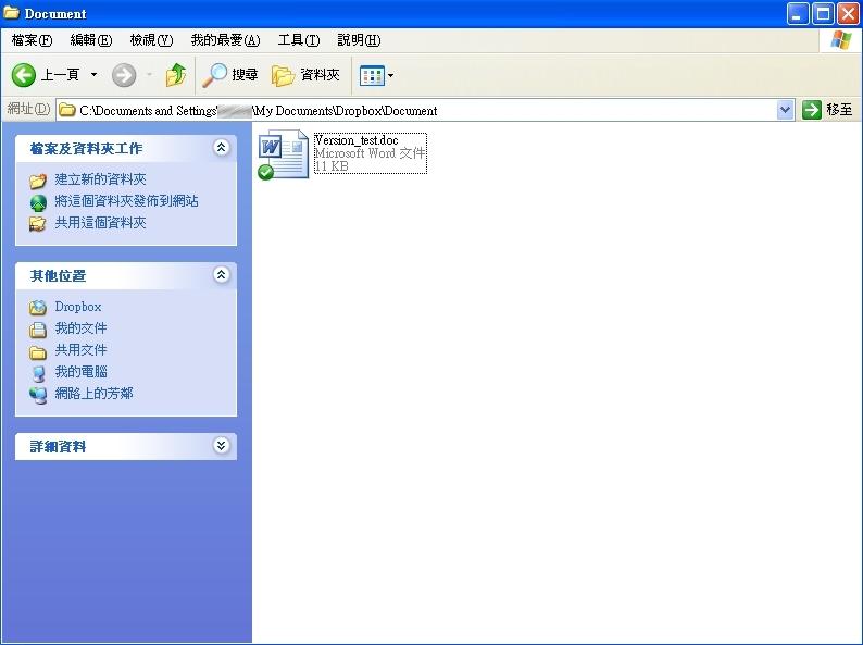 Dropbox Version Restore