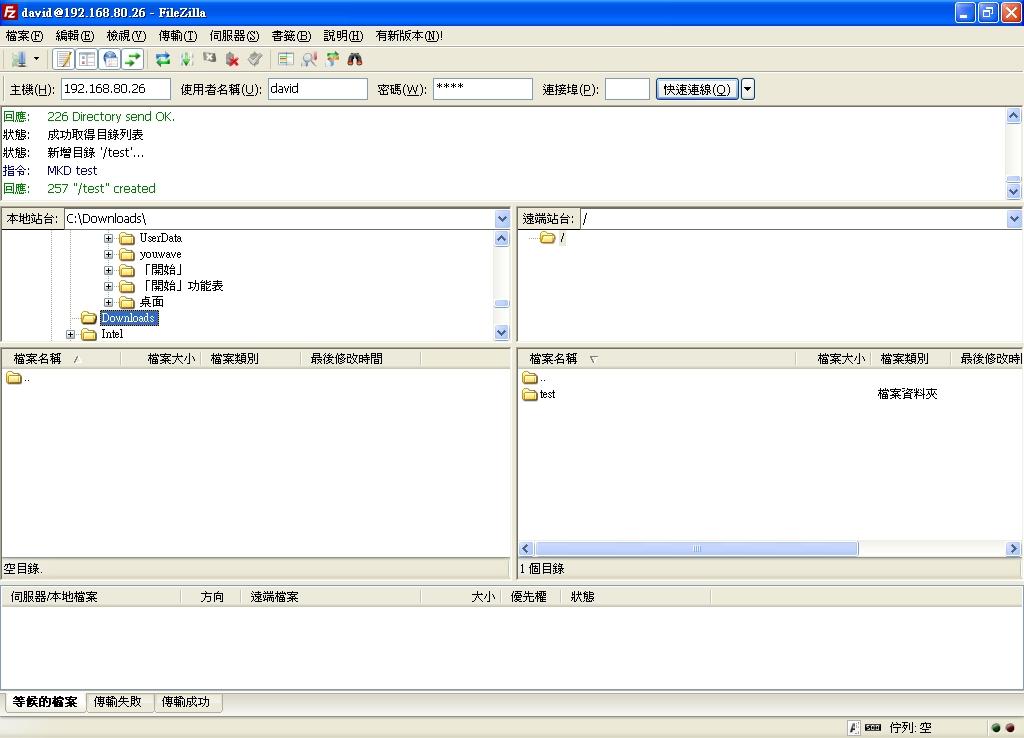 Zentyal FTP Service Setup