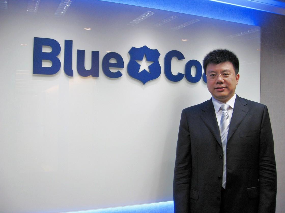 久違了的 Blue Coat!為企業提供持續保護及控制