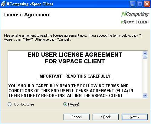 vSpace Client Installation