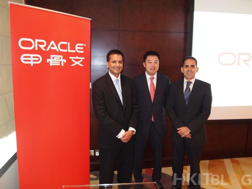 Oracle_Optimize_Datacenter