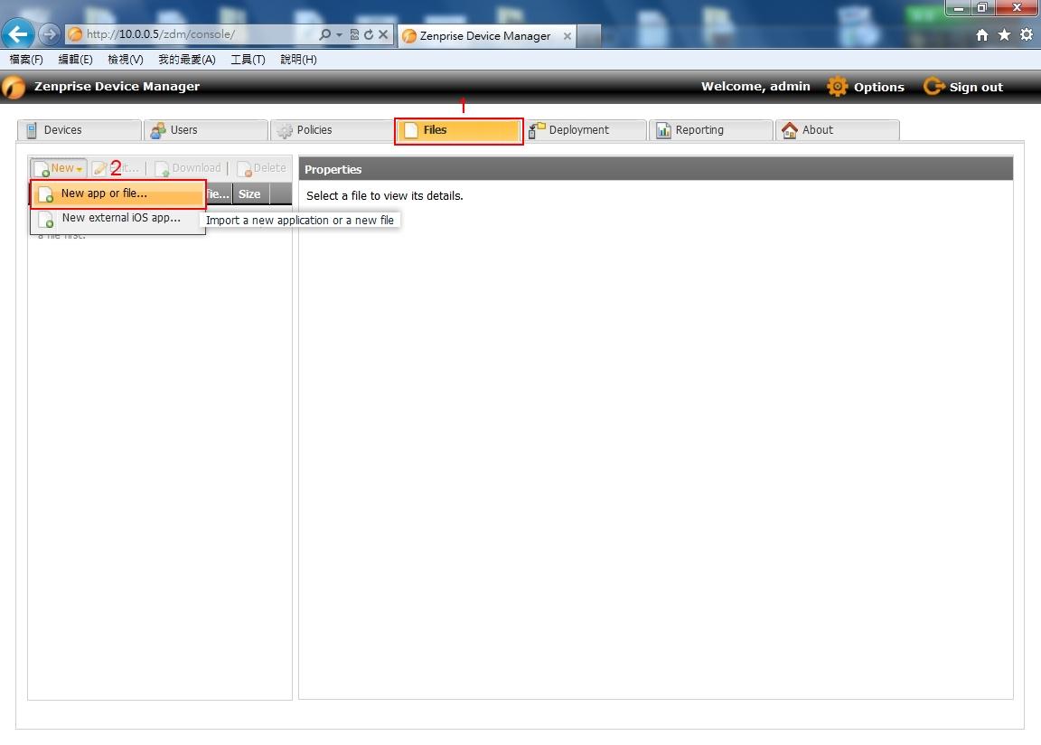 Zenprise_Remote_Install