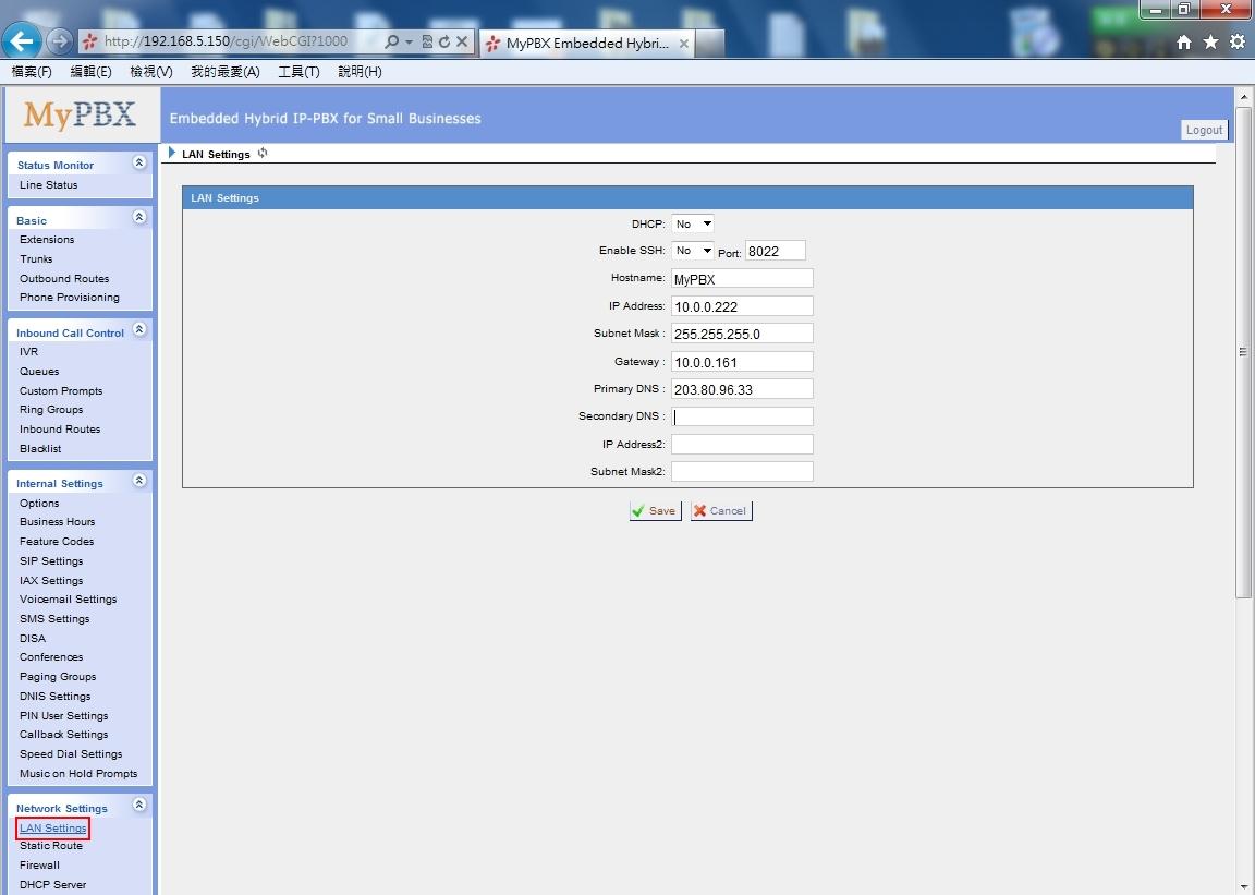 MyPBX SIP Registration