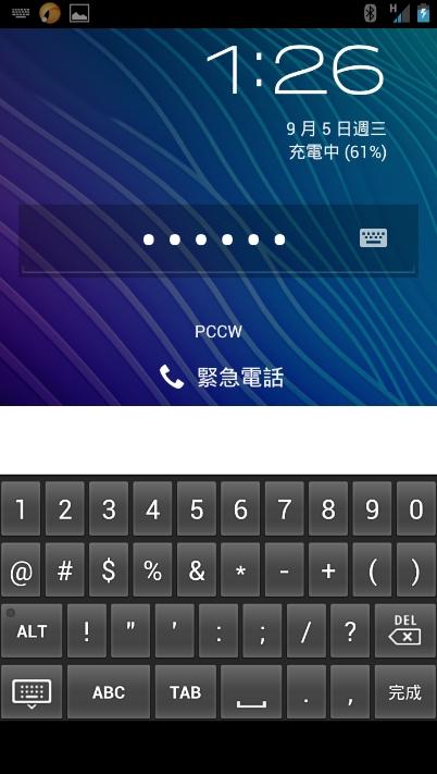 Zenprise Remote Configuration