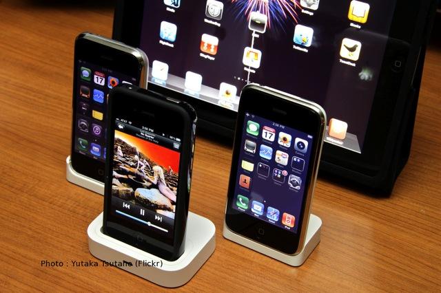 iPhone_Security_20120904