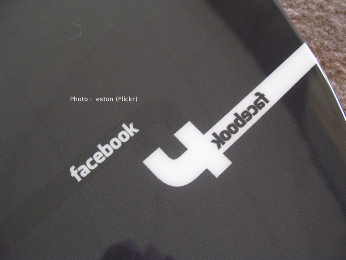 Facebook_Security_Telephone_Number_20121030