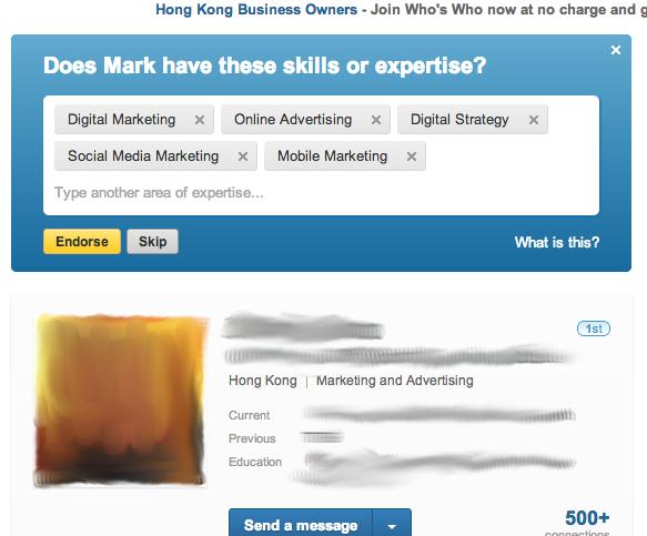 LinkedIn_Endorsements_20121009