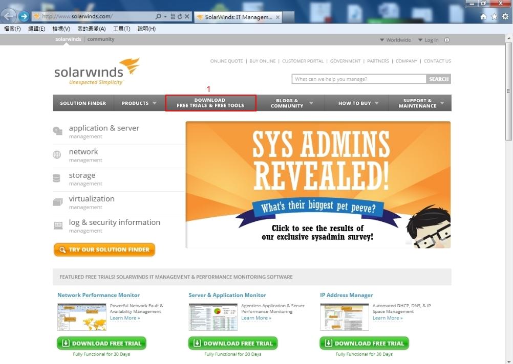 SolarWinds_Network_Performance_Monitor