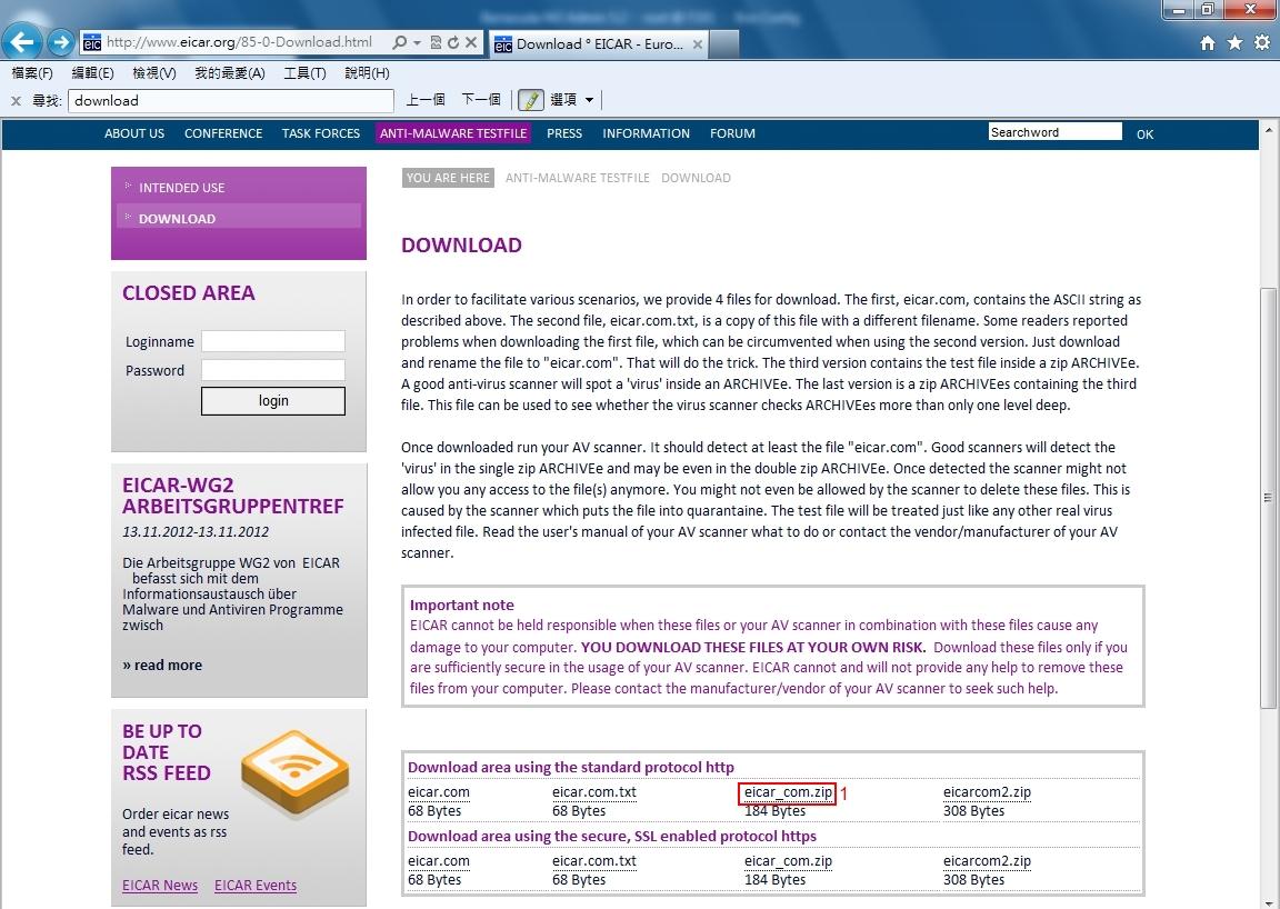 Barracuda Malware Protection
