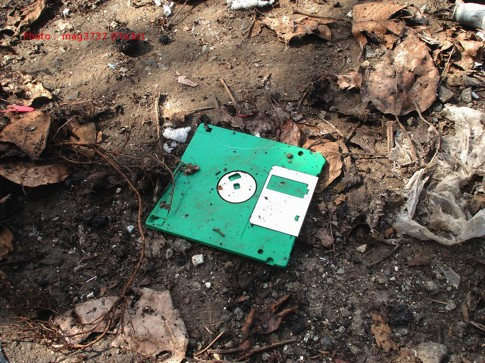 Data_Recovery_20121113