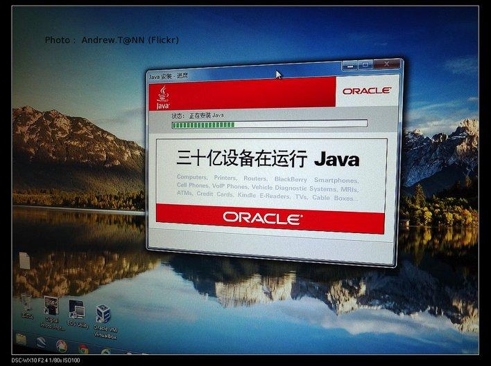 Oracle_JAVA_20121106