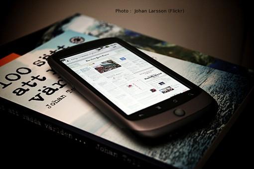 Mobile_AD_20121211