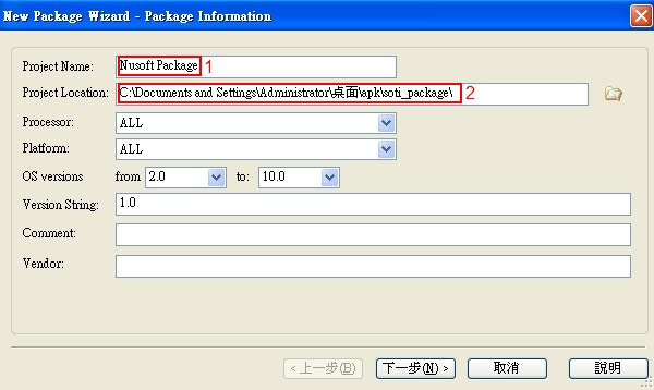 Silent_Install