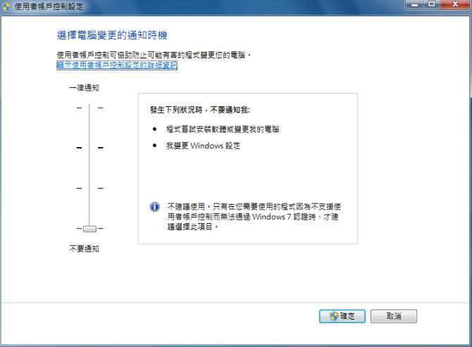 OS-EASY Installation