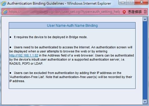 IDR800_Web_Authentication