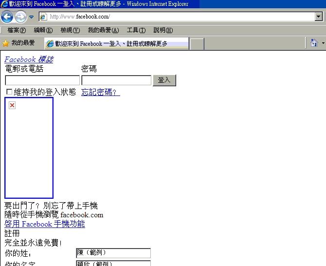 IDR800_Web_Filter