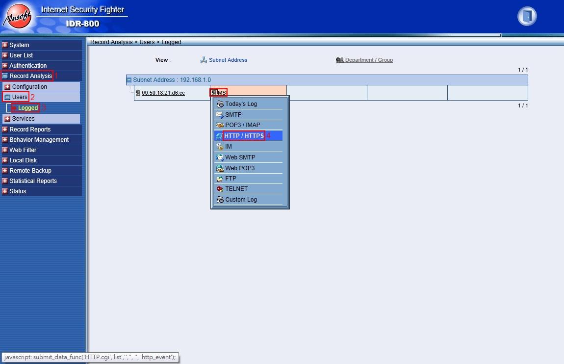 IDR800_Record