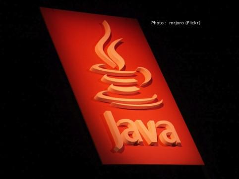 Java_Fake_Update_20130123