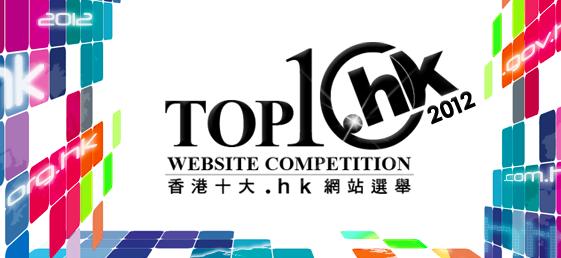Top10_WebSite_20130131