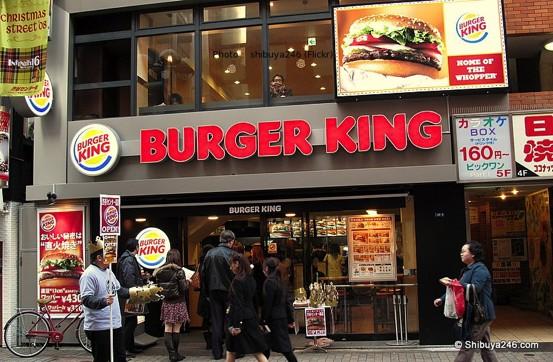 Burger_King_20130219