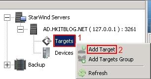 StarWinds iSCSI Target Setup
