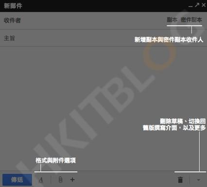 Gmail_20130329_01