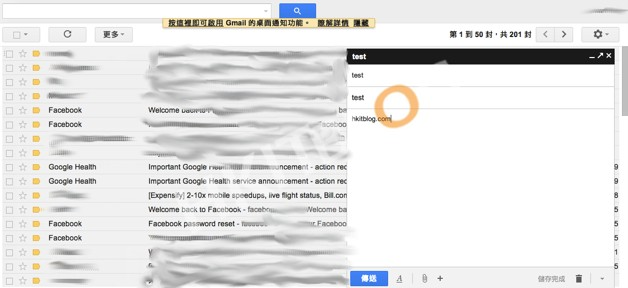 Gmail_20130329_03