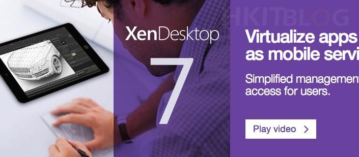XenDesktop_2013614
