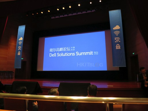 Dell_Solutions_Summit_2013_01