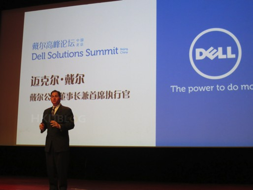 Dell_Solutions_Summit_2013_02