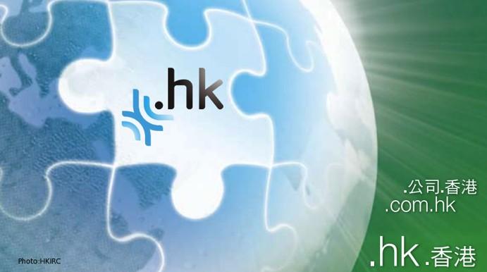 HKIRC_20130917