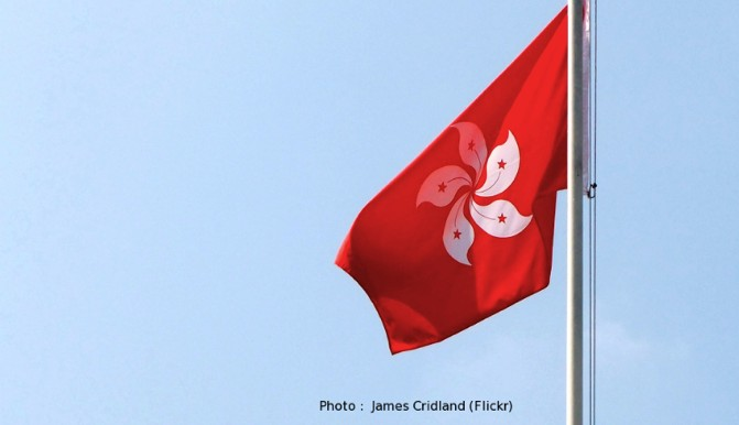 HK_FLAG_20131018