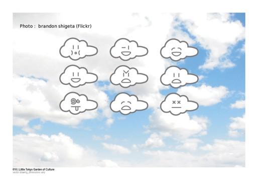 Public_Cloud_20131018