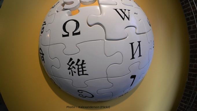 Wikipedia_20131022